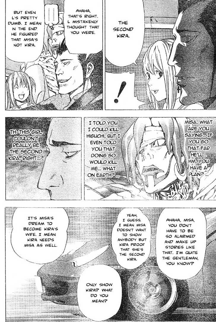 Death Note - chapter 48 - #14