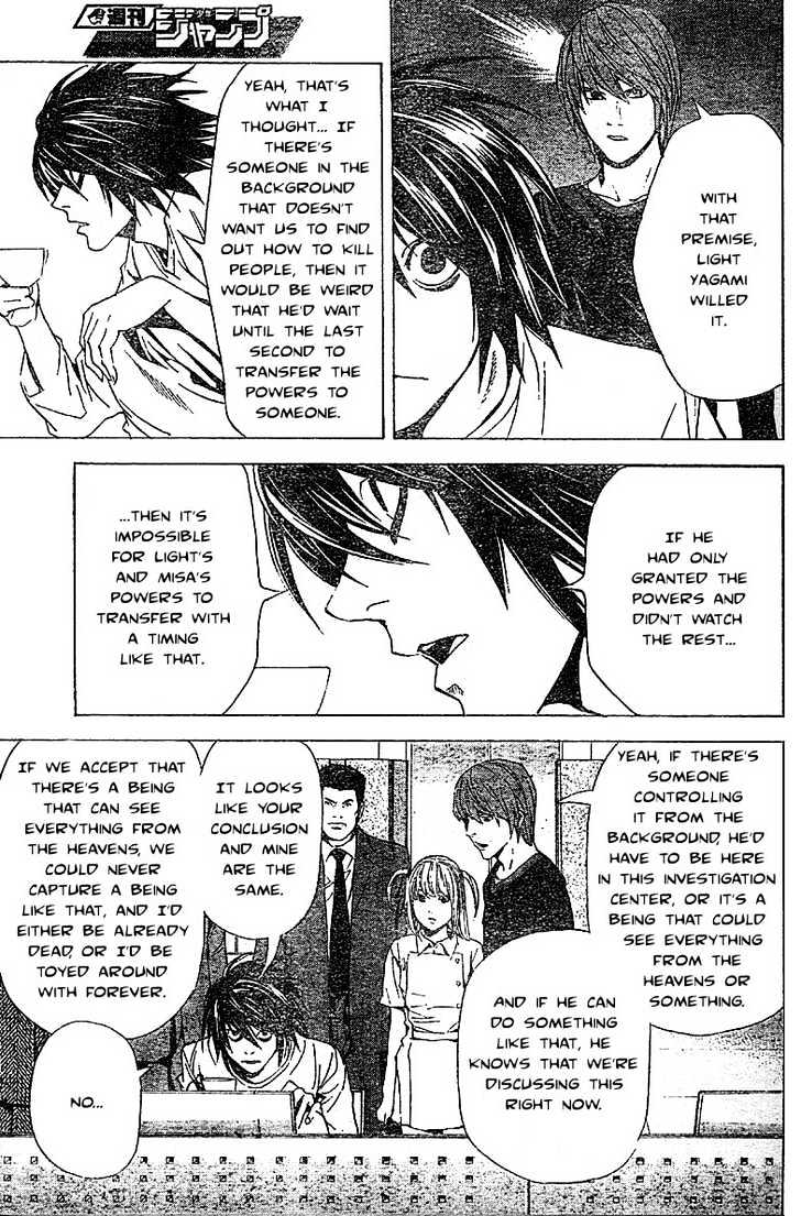 Death Note - chapter 49 - #14