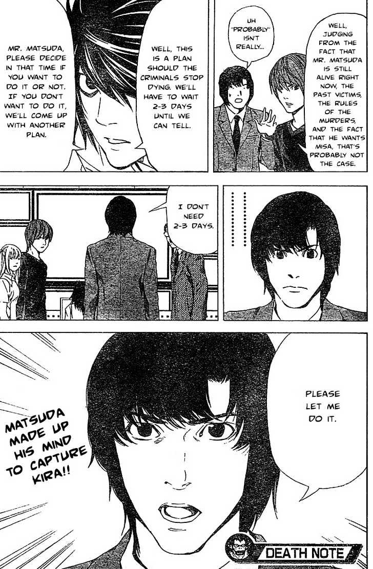 Death Note - chapter 49 - #22