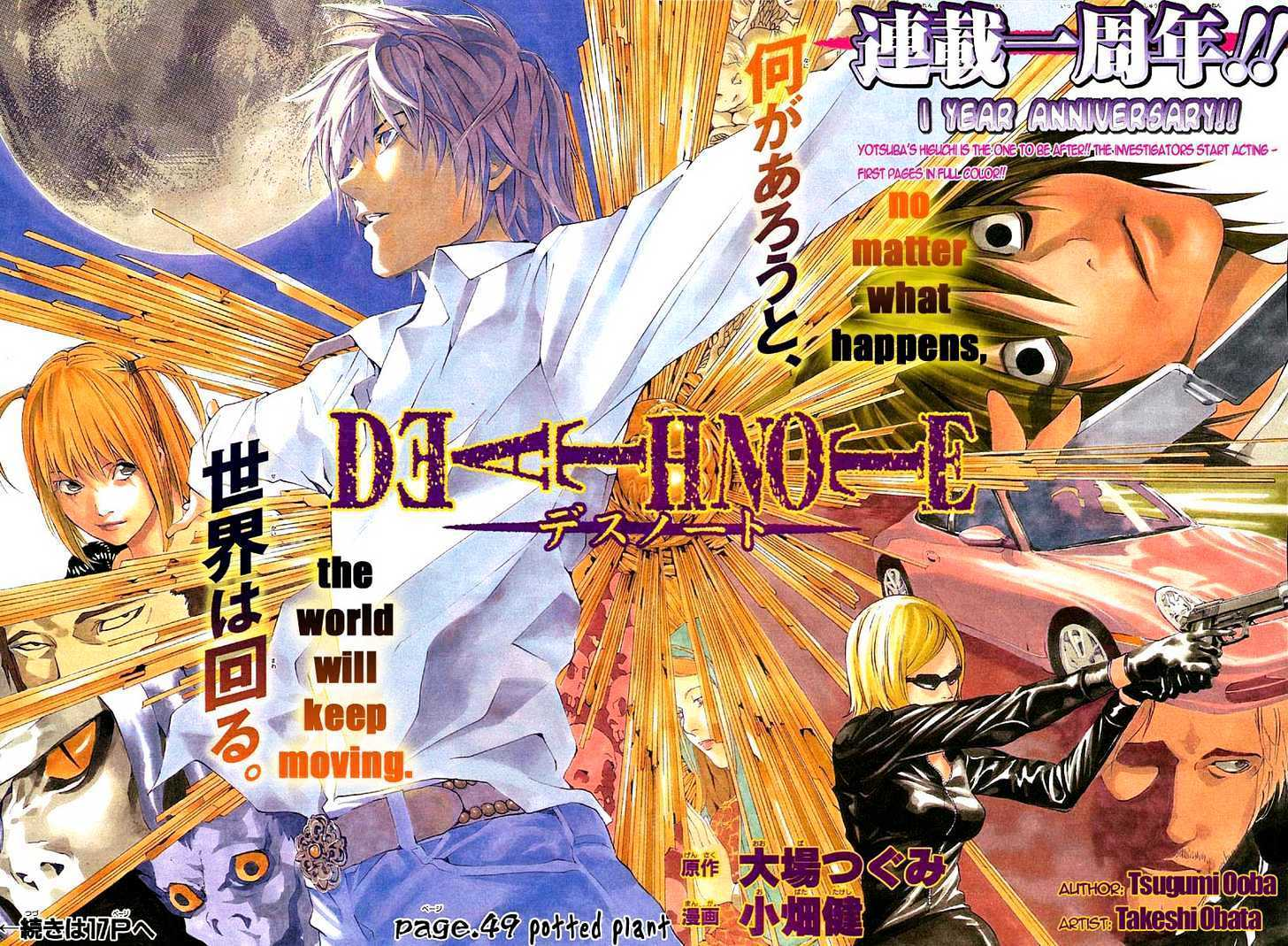 Death Note - chapter 49 - #3