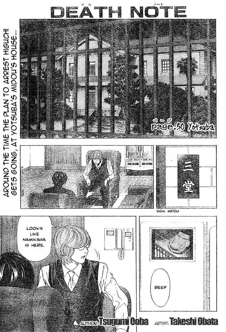 Death Note - chapter 50 - #1
