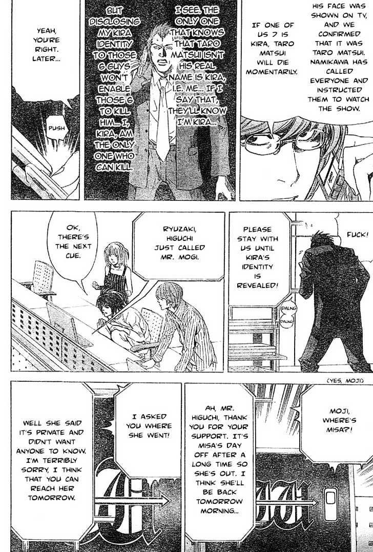 Death Note - chapter 50 - #18