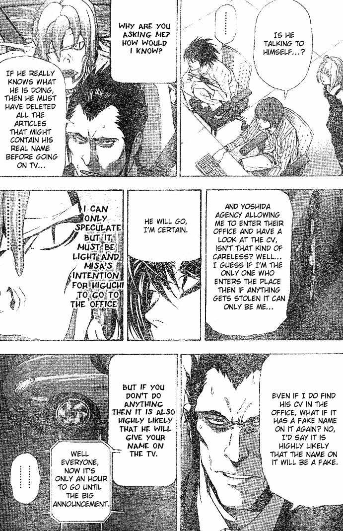 Death Note - chapter 51 - #6