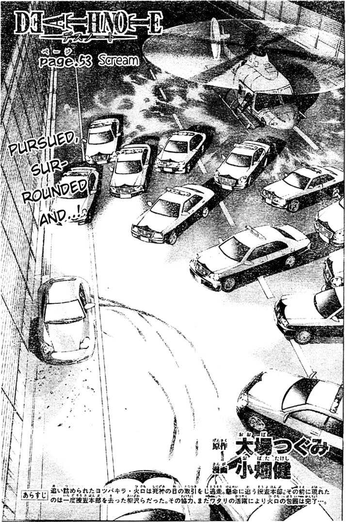 Death Note - chapter 53 - #3