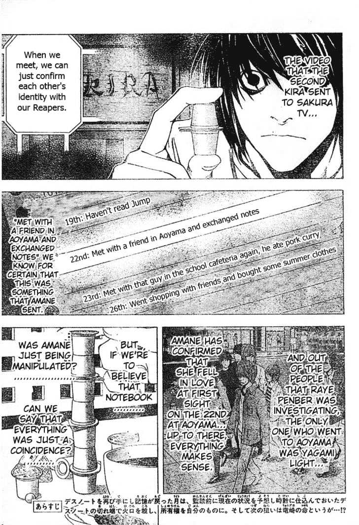 Death Note - chapter 55 - #3