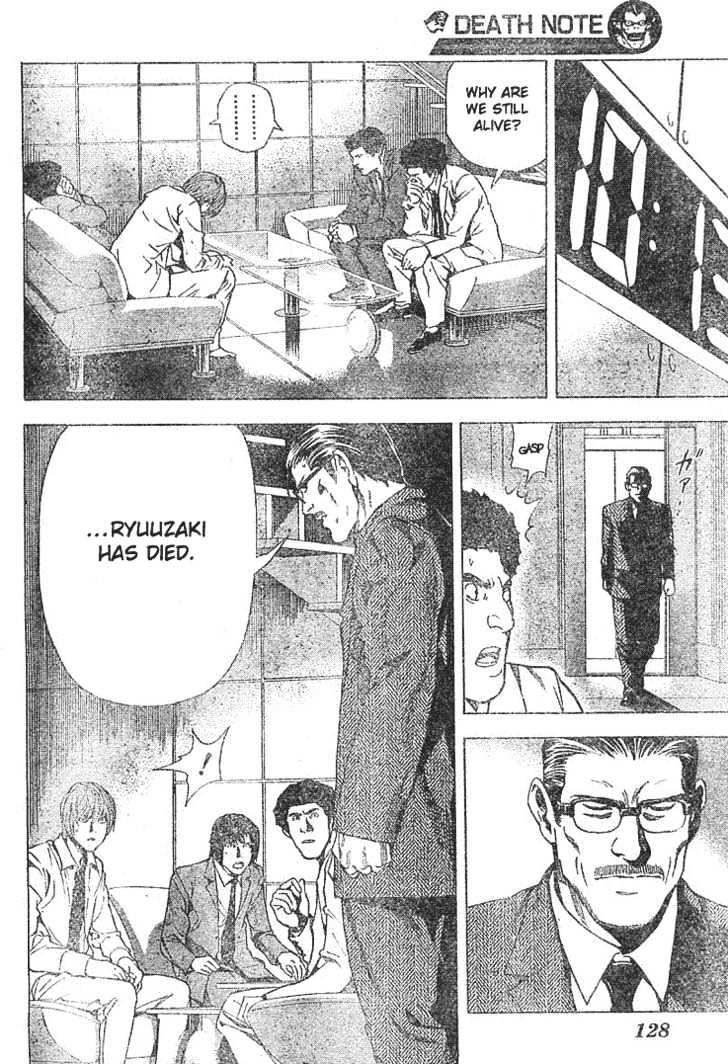 Death Note - chapter 58 - #14