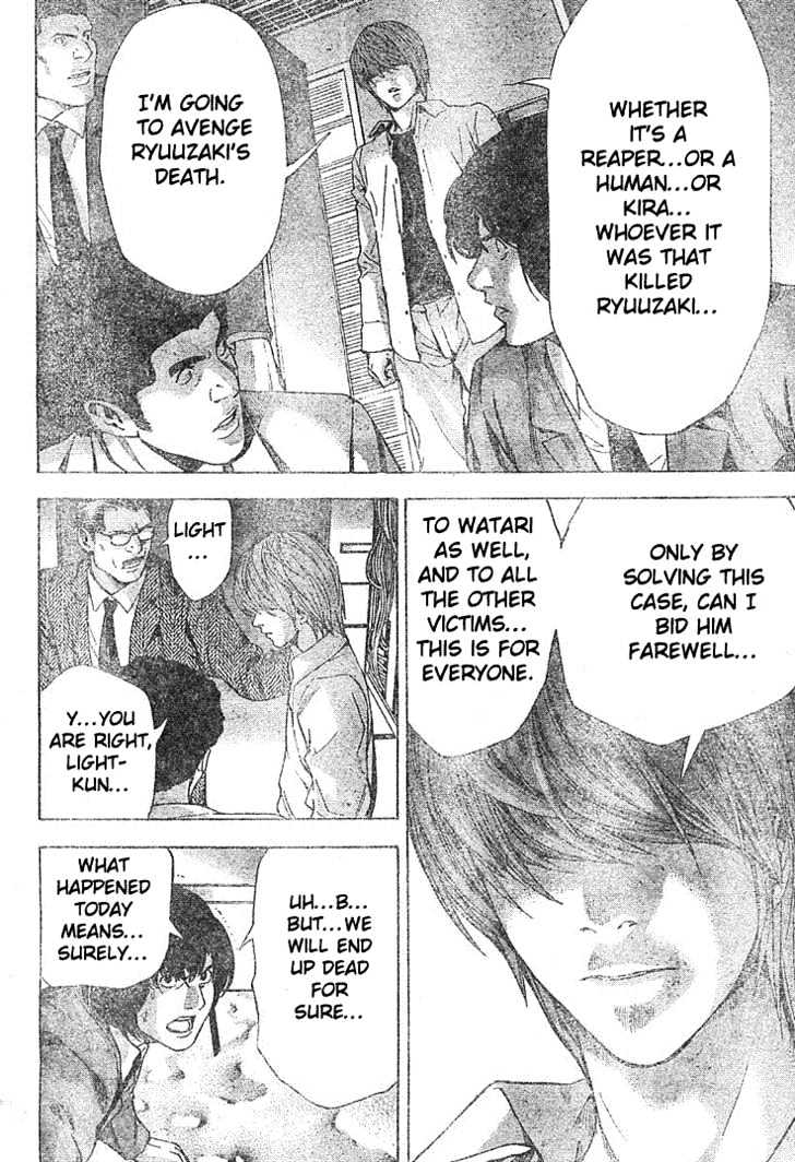 Death Note - chapter 58 - #18