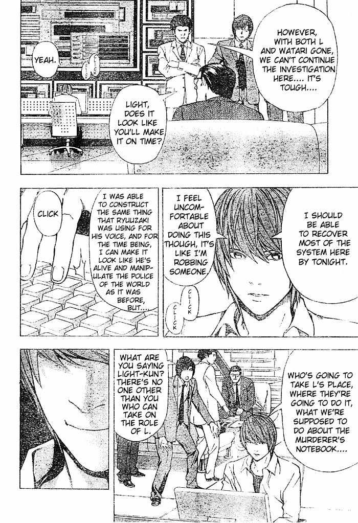 Death Note - chapter 59 - #12