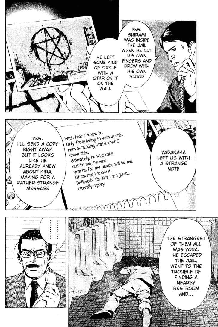 Death Note - chapter 6 - #12