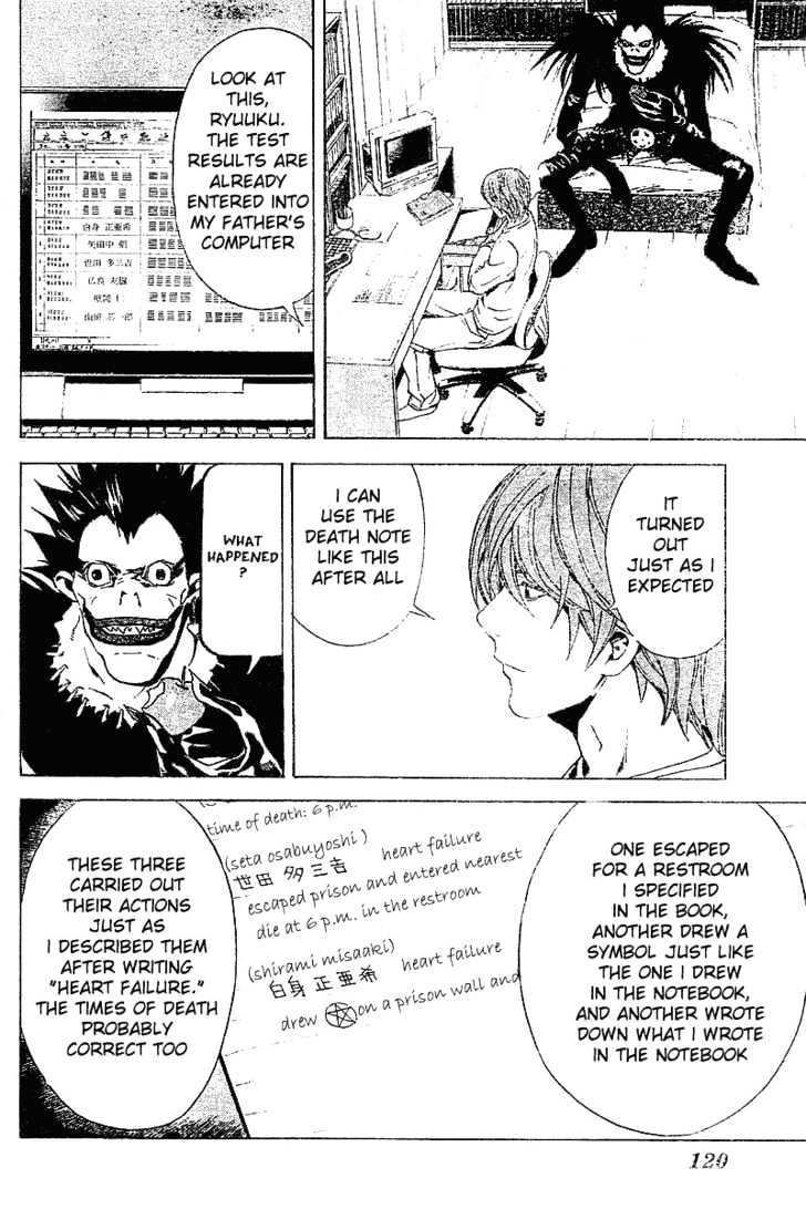 Death Note - chapter 6 - #16