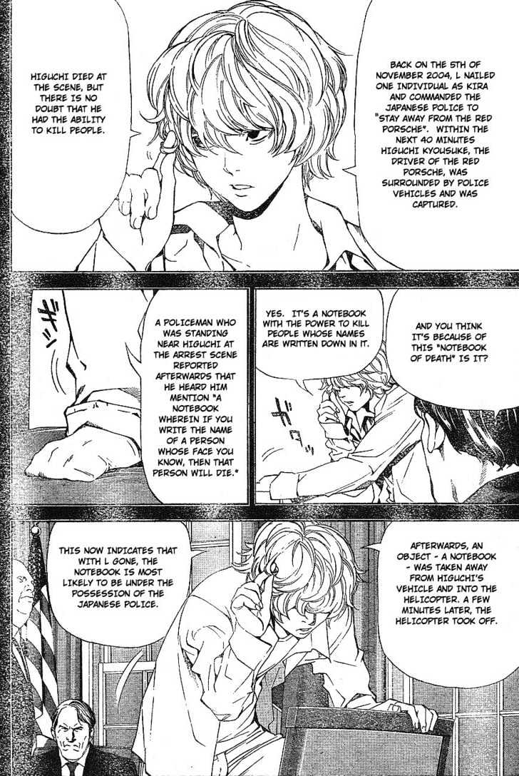 Death Note - chapter 60 - #10