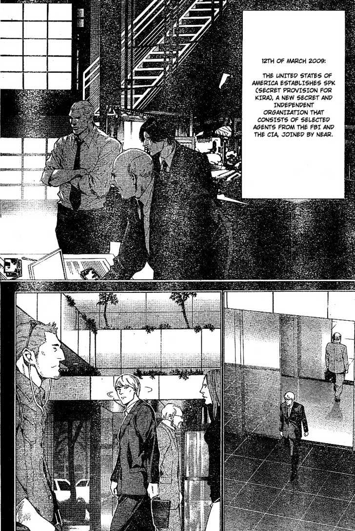 Death Note - chapter 60 - #12