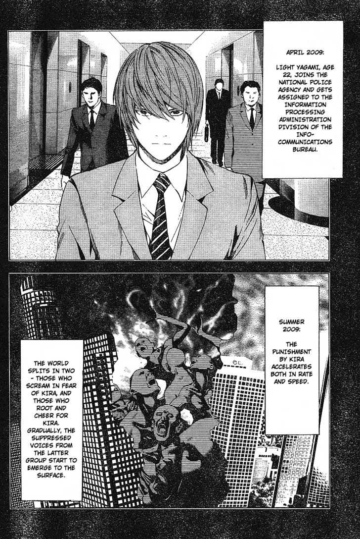 Death Note - chapter 60 - #14