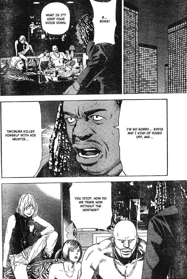 Death Note - chapter 60 - #38