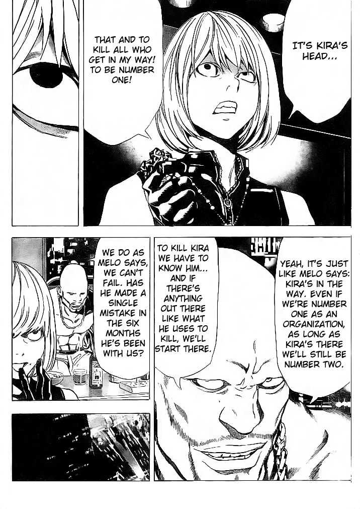 Death Note - chapter 61 - #9