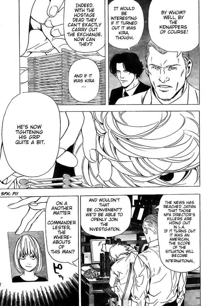 Death Note - chapter 62 - #16