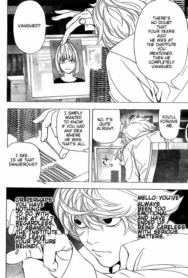 Death Note - chapter 62 - #17