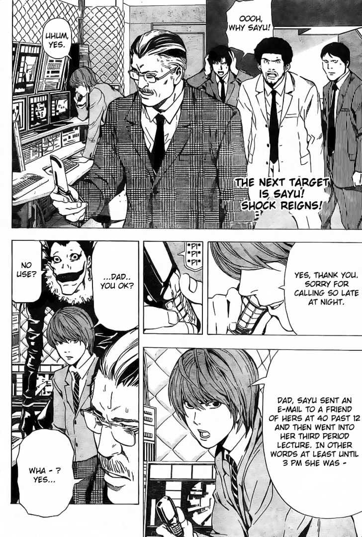 Death Note - chapter 62 - #3