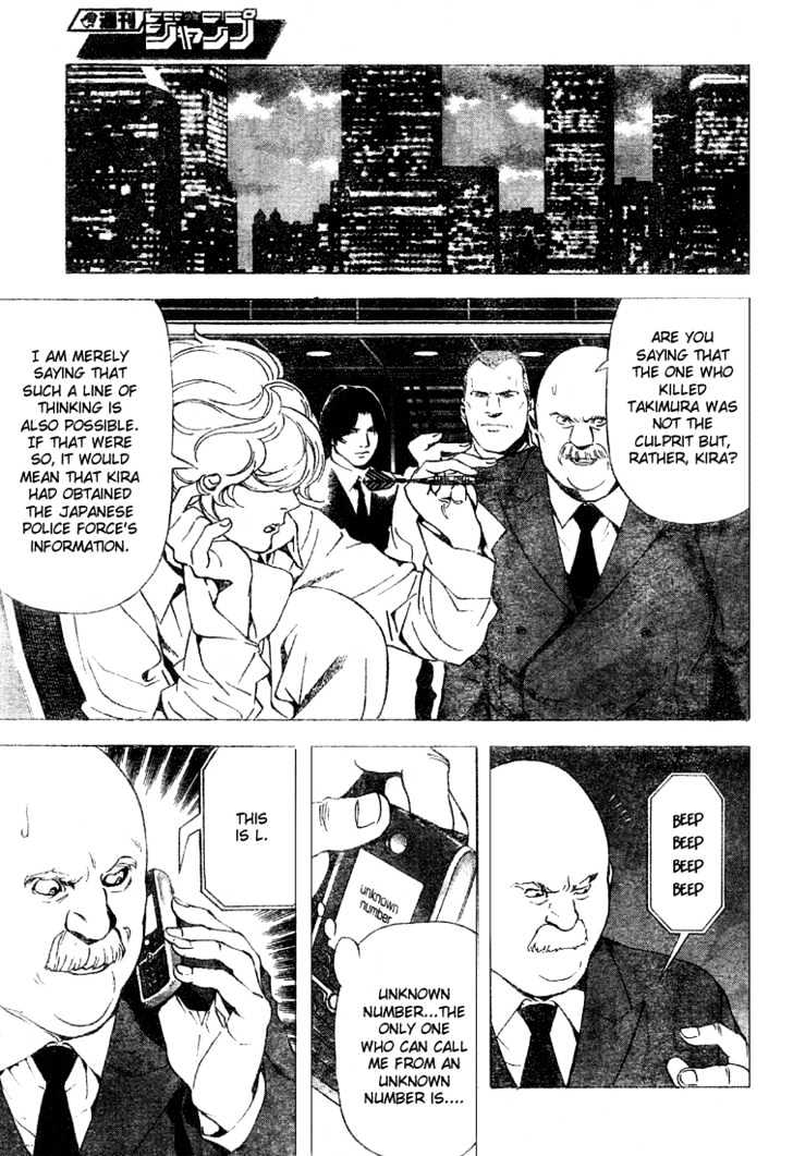 Death Note - chapter 63 - #7