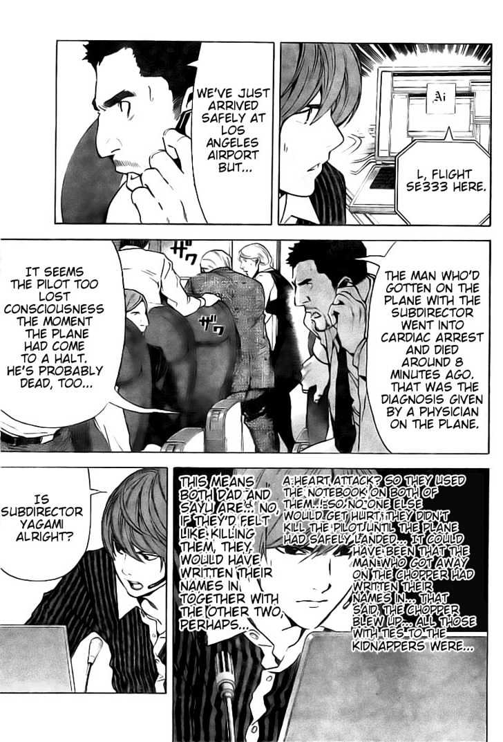Death Note - chapter 65 - #6