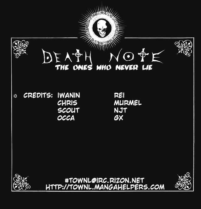 Death Note - chapter 66 - #1
