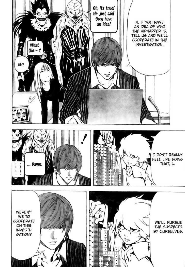 Death Note - chapter 66 - #7