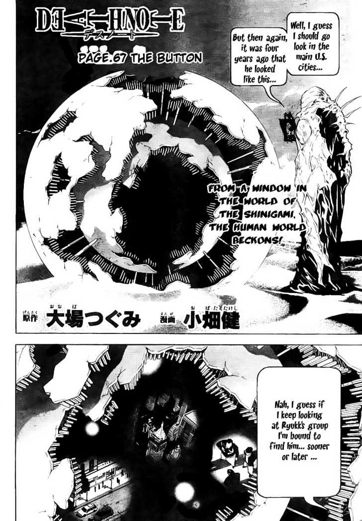 Death Note - chapter 67 - #3