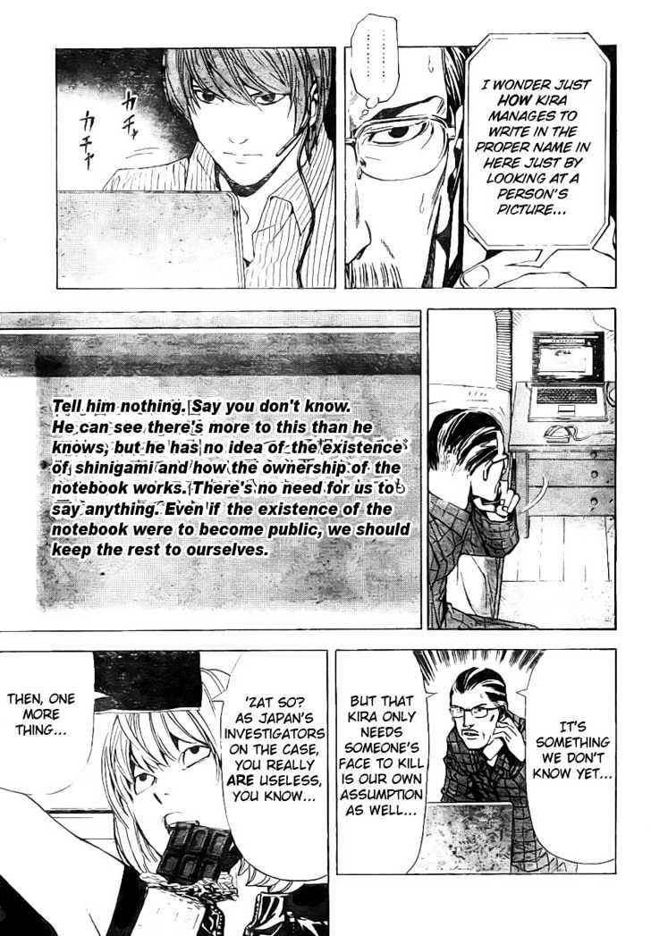 Death Note - chapter 67 - #6