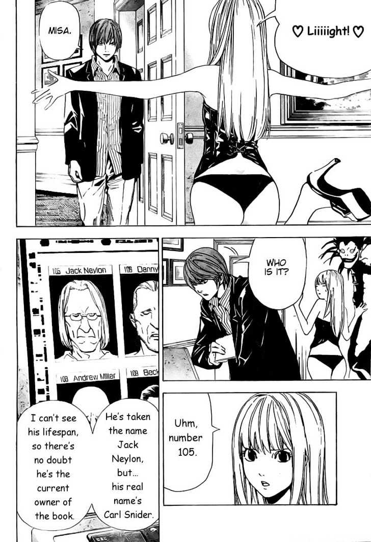 Death Note - chapter 68 - #17