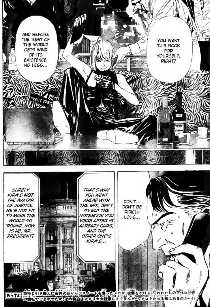 Death Note - chapter 68 - #3