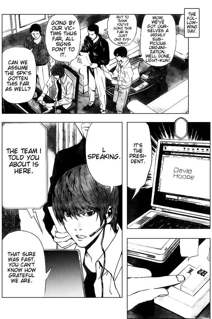 Death Note - chapter 69 - #5