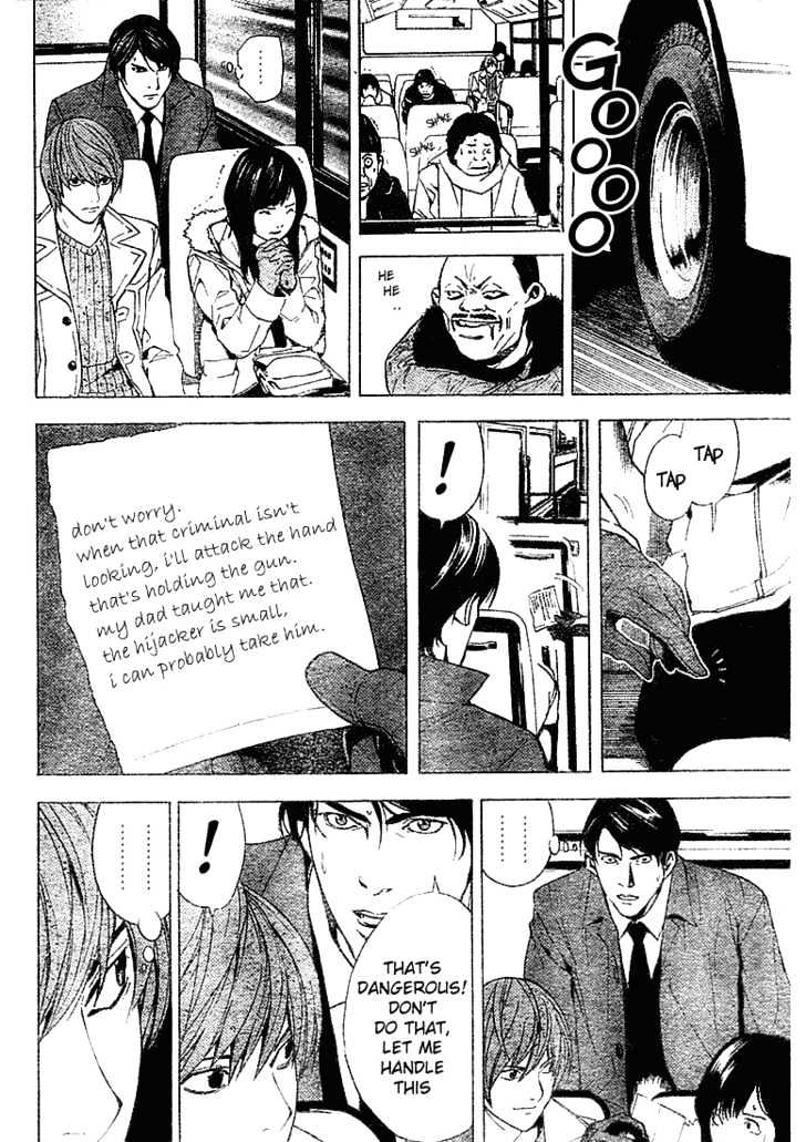 Death Note - chapter 7 - #8