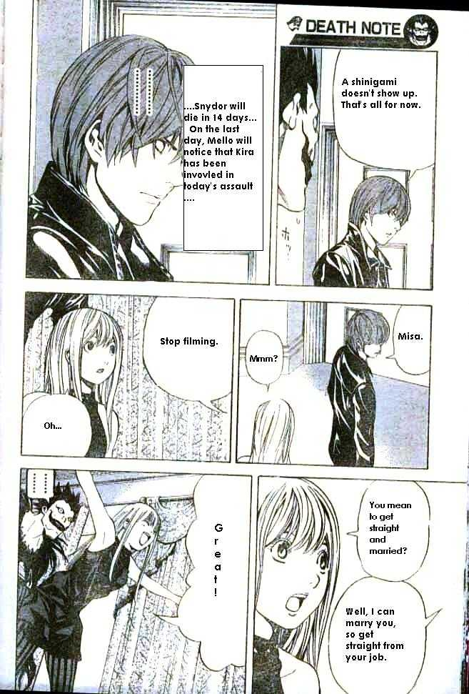 Death Note - chapter 70 - #18