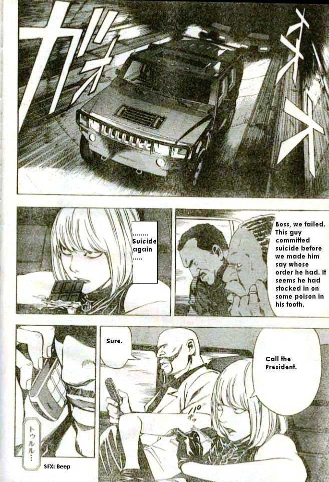 Death Note - chapter 70 - #20