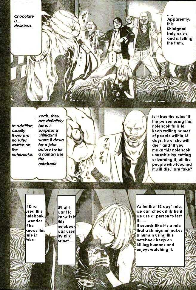 Death Note - chapter 70 - #8