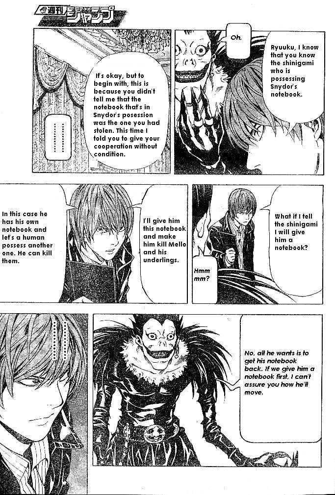 Death Note - chapter 71 - #7