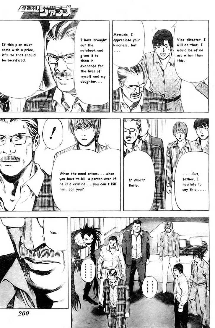 Death Note - chapter 72 - #3
