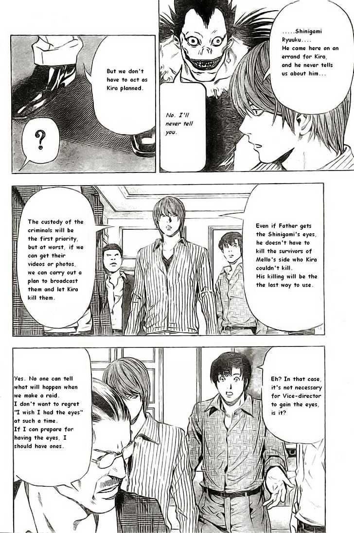 Death Note - chapter 72 - #6