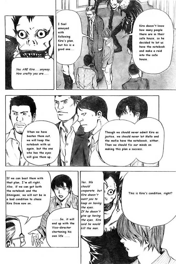 Death Note - chapter 72 - #8