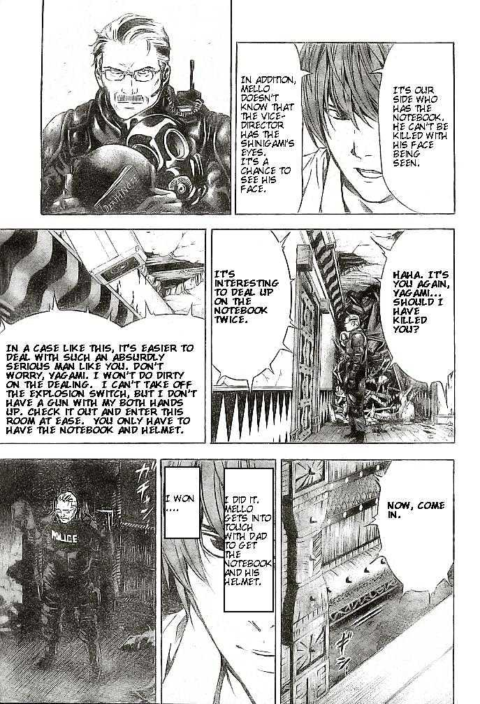 Death Note - chapter 73 - #15