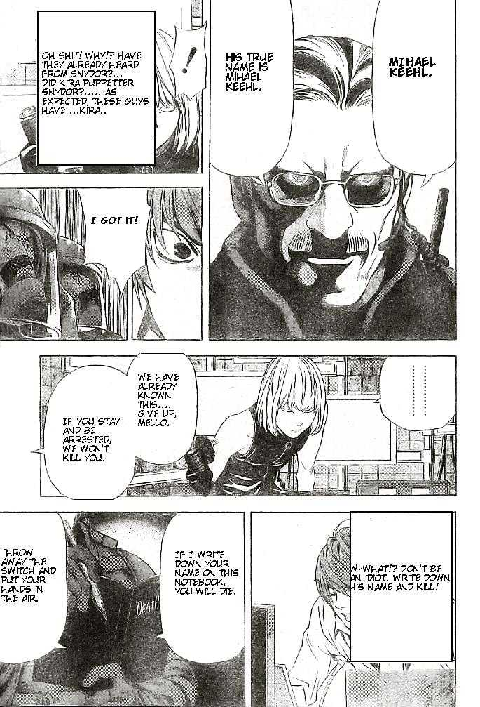 Death Note - chapter 73 - #17