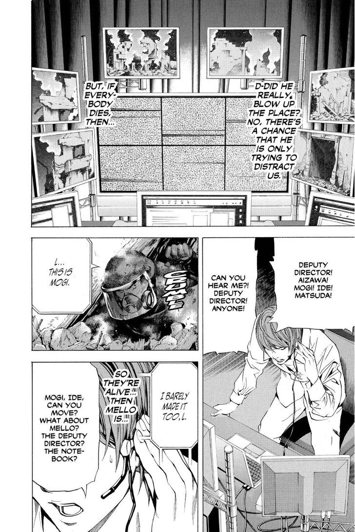 Death Note - chapter 74 - #10