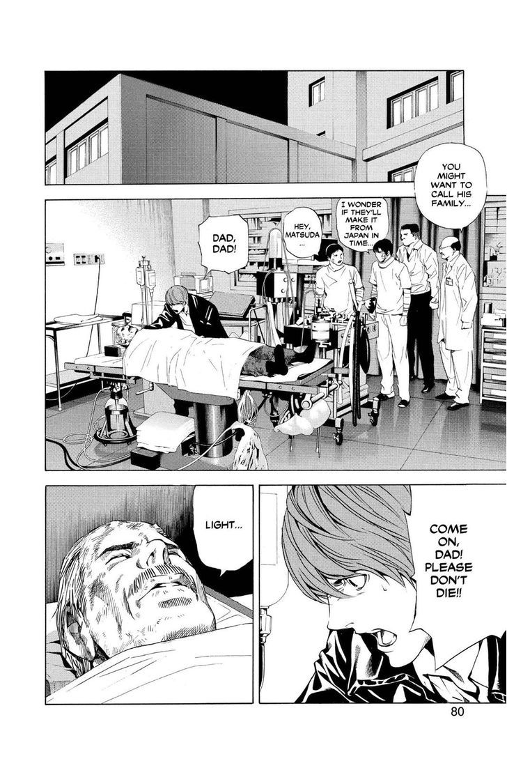 Death Note - chapter 74 - #14