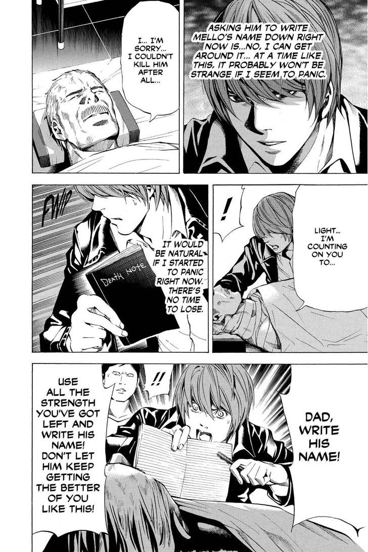 Death Note - chapter 74 - #16