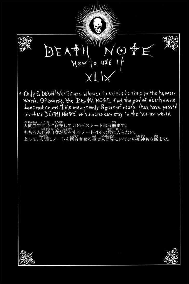 Death Note - chapter 74 - #22