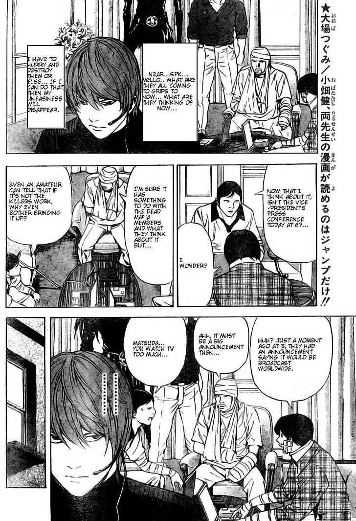 Death Note - chapter 75 - #10