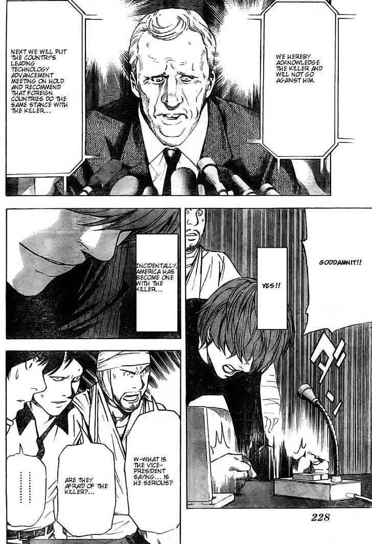 Death Note - chapter 75 - #12
