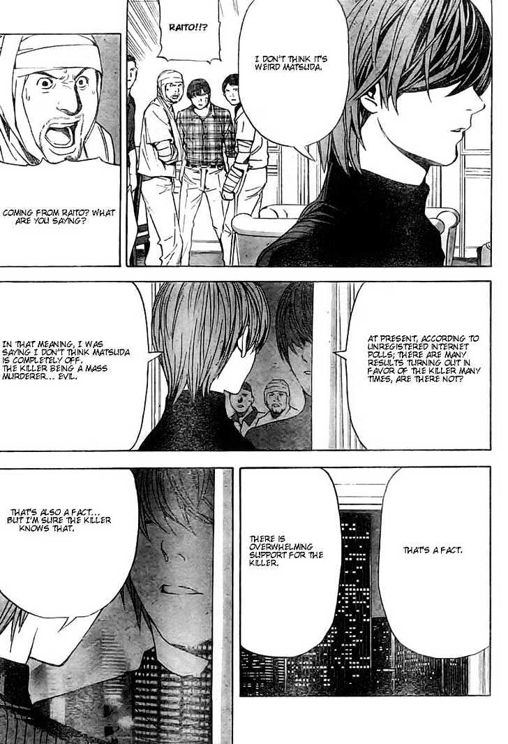 Death Note - chapter 75 - #19