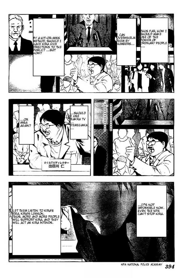 Death Note - chapter 76 - #14