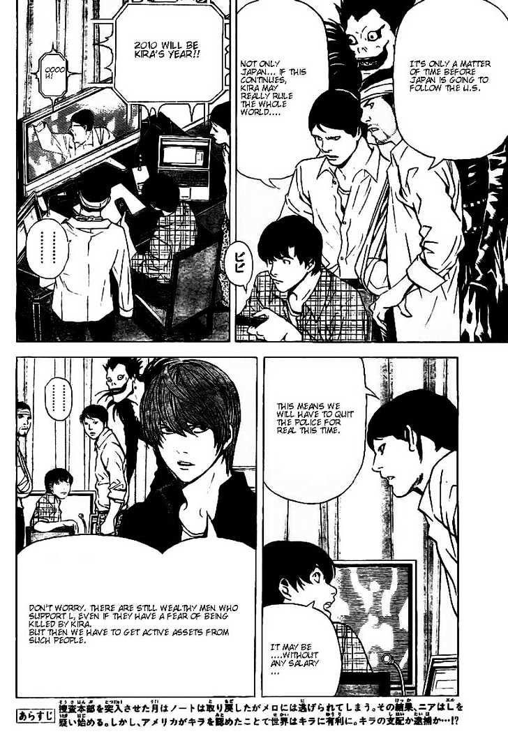 Death Note - chapter 76 - #2